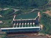 Inga Hydropower Plant